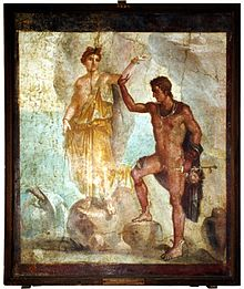 220px-Museo_Nazionale_Napoli_Perseus_And_Andromeda